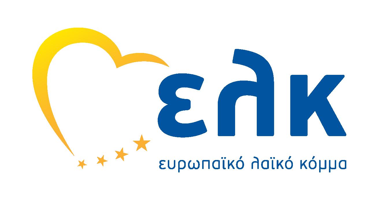 ευρωπαϊκό λαϊκό κόμμα